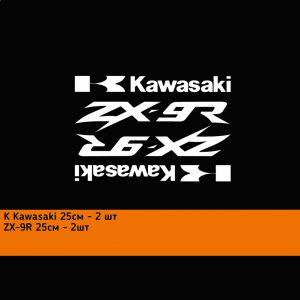 наклейки kawasaki